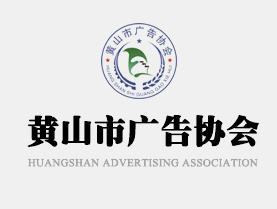 乐投赞助国际米兰市广告协会